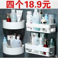 无孔墙壁置物架化妆品壁挂式收纳盒挂墙上用卫生间放的墙壁浴室圆
