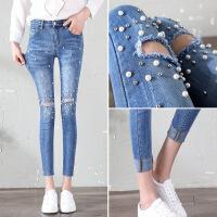 牛仔裤女铅笔裤小脚2018春季珍珠破洞弹力修身显瘦裤 蓝色