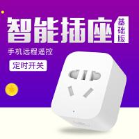 小米智能插座基础版创意电源插线板多功能插排wifi远程控制接线板 白色