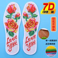 家居纯棉鞋垫十字绣精准半成品带线男女情侣款大红色针孔手工鞋垫
