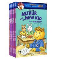 亚瑟小子双语阅读系列(全18册)