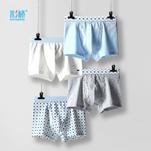 4条装彩桥儿童内裤男纯棉男童内裤平角男大童青少年内裤男孩内裤