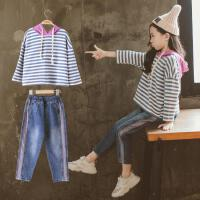 5女童卫衣套装2019春装8中大童10小女孩条纹上衣牛仔裤两件套12岁