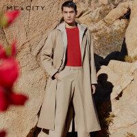 【2件2.5折到手价:284.75,4月10日0点】MECITY男装春季新款连帽针织马甲长款风衣外套
