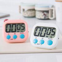 厨房定时器提醒器番茄钟学生时间管理器学习倒计时器电子秒表闹钟