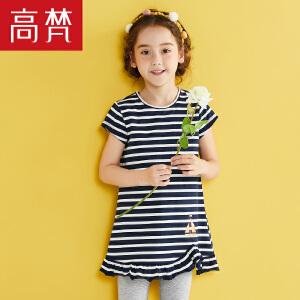 【会员节! 每满100减50】高梵2018新款儿童连衣裙 时尚条纹甜美短袖女童公主风夏季女孩潮