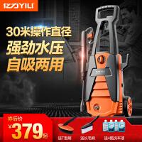 洗车机家用220v高压洗车神器全自动洗车器大功率便携式清洗机SN4100
