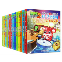 植物大战僵尸2科学漫画书全套20册1-20全集儿童漫画书 幼儿童动漫画绘本爆笑卡通故事书籍少儿图画书