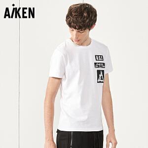 森马旗下Aiken短袖T恤男士夏装新款修身体恤男潮白色圆领半袖上衣纯棉
