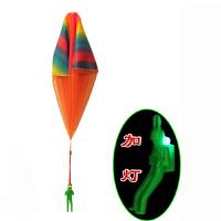 儿童手抛降落伞空中飞伞户外公园游戏子运动玩具健身 加灯 彩虹