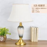 简约美式全铜陶瓷台灯家用温馨浪漫床头灯现代创意客厅装饰灯具
