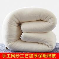 新疆棉花被芯全棉冬被春秋被子棉胎加厚棉絮保暖学生宿舍单人被褥