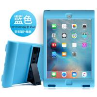 ipad 2018新款保护套2017版硅胶软壳苹果平板电脑全包防摔9.7英寸 新ipad2017款/2018款 蓝色