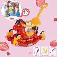 宝宝小木马木马儿童摇马玩具座椅两用摇摇马带音乐塑料幼儿滑行车