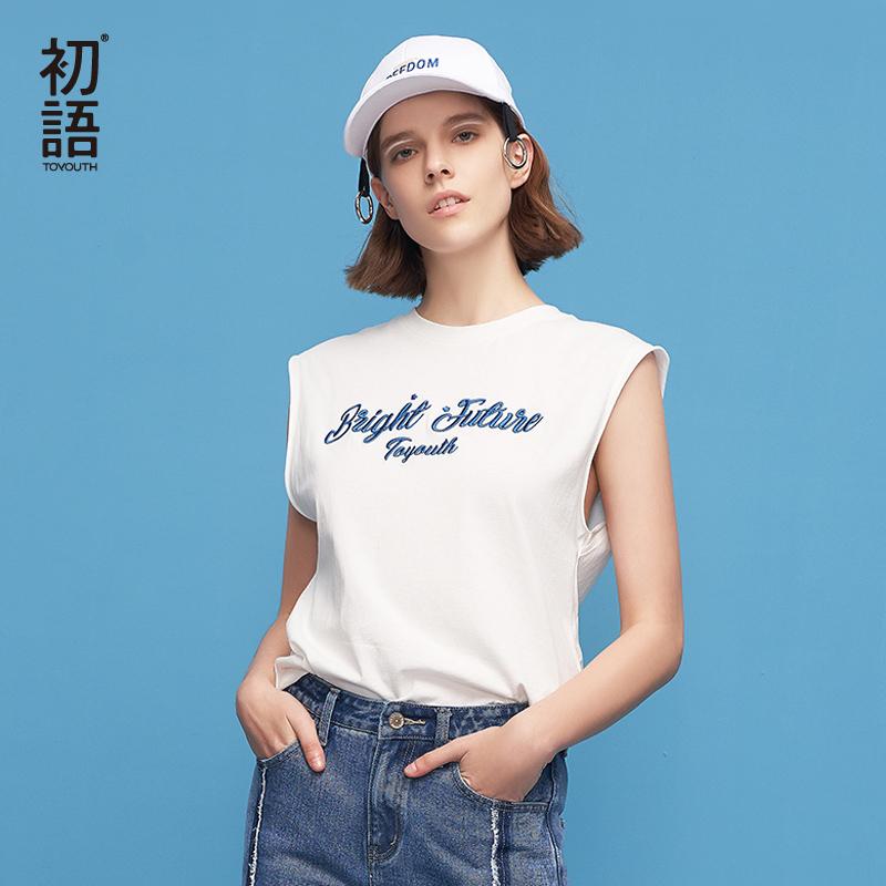 初语 2018夏季新款 休闲百搭字母宽松无袖t恤小清新背心女外穿