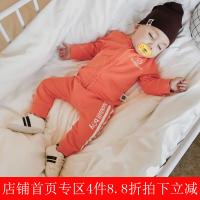 婴幼儿春秋季装纯色纯棉衣服两件套女宝宝男小孩韩版运动套装