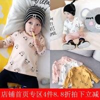 婴儿衣服0-1岁宝宝春秋装小熊印花打底衫新生幼儿纯棉长袖上衣T恤