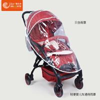 Bair婴儿车雨罩 轻便婴儿车雨罩
