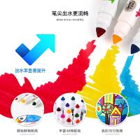 画画笔彩色笔绘画套装小学儿童水彩笔可洗画笔彩笔 儿童水彩笔套装幼儿园可水洗水彩笔24色36色