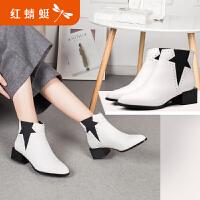 红蜻蜓真皮女鞋冬季新款欧美尖头粗跟短靴女靴切尔西靴