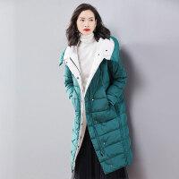 【清仓498元】轻薄羽绒服女冬季中长款过膝加厚白鸭绒保暖外套女