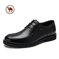 骆驼牌男鞋 秋季男士商务休闲皮鞋男 头层牛皮厚底系带男鞋爸爸鞋
