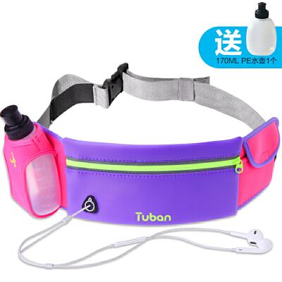 腰包运动水壶腰包男女款跑步手机包多功能防水隐形贴身包运动腰带