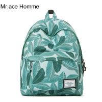 新款女包时尚潮流双肩包学院风书包印花学生电脑背包 绿色