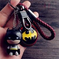 蝙蝠侠钥匙扣男士汽车钥匙挂件盾牌钥匙链美国队长钨钢钥匙扣腰挂