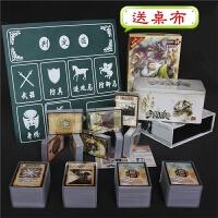 桌游卡牌标准珍藏豪华全套正版一将成名珍藏版 铁盒全套塑封 标记 送8个桌