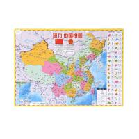 磁立方磁性大号小号加厚中国世界地图拼图拼版 磁力中国行政区中学生地理拼图 磁性拼图