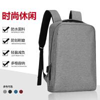 时尚休闲双肩包男背包高初中生大学生书包商务电脑包出差旅行背包