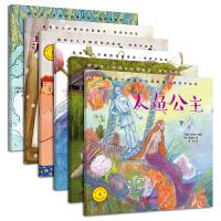 (30册)宝宝智慧童话书