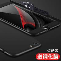 iphone6手机壳苹果6s保护套6plus前后全包磨砂ip6硬壳防摔男女款P