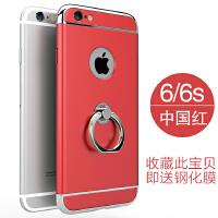 iphone6手机壳苹果6plus奢华防摔新款6s硬全包6splus支架潮女男sp 6/6 s 中国红带支架