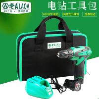 老A(LAOA)加厚牛津布充电钻工具包LA212813