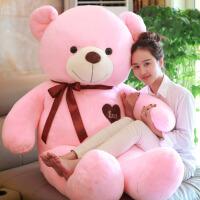 泰迪熊公仔毛绒玩具抱抱熊布娃娃玩偶送女友爱人礼物