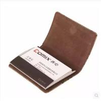 齐心A1570便携式名片夹/名片盒 织锦面料 名片薄 名片夹 名片盒