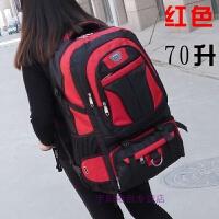 73升超大容量双肩包户外旅行背包男女登山包旅游行李包徒步特大包