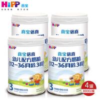 【官方旗舰店】HiPP喜宝益生元幼儿配方奶粉3段800g罐装*4