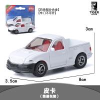 德国SIKU仕高奔驰 消防车模型儿童玩具车 吊卡装挂车系列合金车模 皮卡