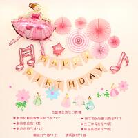 宝宝周岁布置装饰男女儿童生日派对用品拉旗纸花扇气球套餐背景墙