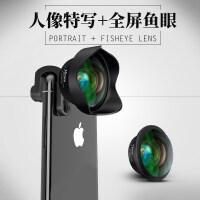 高清人像手机镜头单反通用广角微距鱼眼长焦抖音神器景深摄像