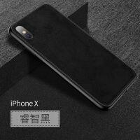 新款布纹XR苹果X手机壳iPhoneX XS Max硅胶套男女潮款软布套批发 苹果X-5.8黑色 【纯色布纹壳】
