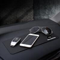 手机防滑垫超薄适用于奔驰宝马奥迪汽车防滑垫大号中控车载手机香水垫摆件置物垫