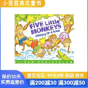 进口英文原版绘本 Five Little Monkeys Sitting in a Tree 五只小猴子坐在树上 平装 3-6岁