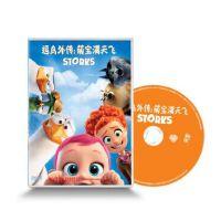 正版卡通电影 逗鸟外传:萌宝满天飞(DVD9) 中英双语 儿童动画电影光盘