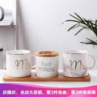 情侣刷牙杯子陶瓷漱口杯套装创意一对洗漱杯韩国刷牙杯欧式牙缸杯 大理石矮杯 粉M+灰M 四件套
