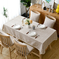 格子餐桌布艺盖巾纯色台布日式长方形棉麻布艺茶几桌布
