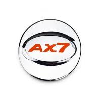 东风风神AX7改装专用不锈钢油箱盖装饰贴汽车邮箱亮条盖配件